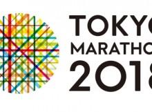 tokyo_2018-lead