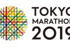tokyo_marathon_2019