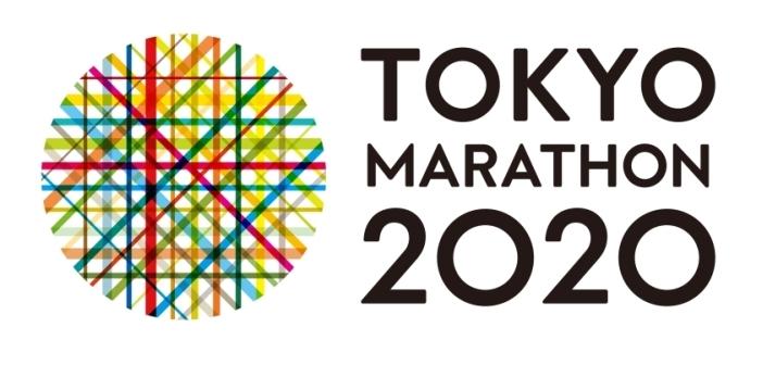 Tokyo Marathon 2020 – Informacje